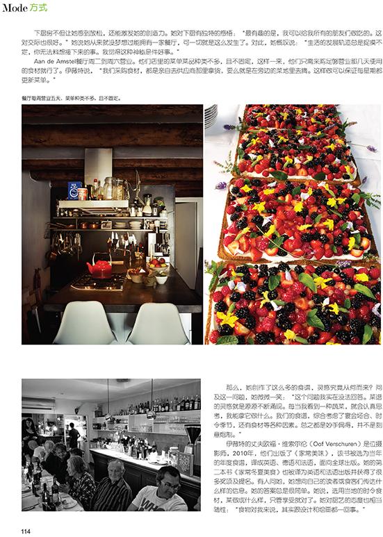 Grace_China1